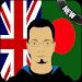 Download English - বাঙালি Translator 8.0 APK