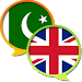 Download English Urdu Dictionary Free 2.92 APK