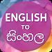 Download English to Sinhala Translator 1.5 APK
