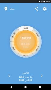 Download Falah 2.0.0 APK