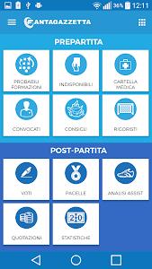 screenshot of Fantagazzetta version 2.1.11