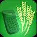 Download Farming Calculator PRO v1.3 APK