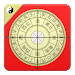 Download 風水羅盤 (FengShui Compass Free) 2.5.6 APK