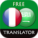Download French - Arabic Translator 4.6.5 APK