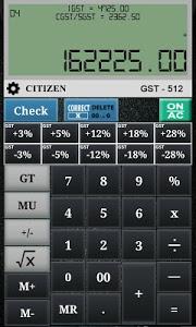 Download GST CALCULATOR - INDIA 1.2 APK