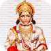 Download Hanuman Chalisa 1.08 APK