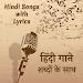 Download Hindi Film Songs With Lyrics-हिंदी गाने शब्दोकेसाथ 24 APK