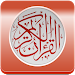 Download Holy Quran MP3 1.0.3 APK