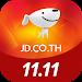 Download JD CENTRAL - Online Shopping การันตีของแท้ 100% 1.7.0 APK