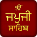 Download Japji Sahib With Audio 1.6 APK