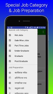Download Job Circular 5.55 APK