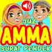 Download Juz Amma For Kids 2.12 APK