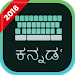 Download Kannada Keyboard 1.4.0.1 APK
