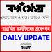 Download Karmakshetra Online Update 2.7 APK