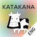 Download Katakana Memory Hint [English] 1.0.4 APK