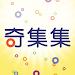 Download Kijiji Classifieds for Taiwan 1.4.0 APK