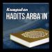 Download Kumpulan Hadits Arbain 1.0.1 APK