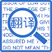 Download Language Navi - Translator 1.0.12 APK