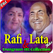 Download Lata and Rafi Sadabahar Old Songs 1.0.7 APK