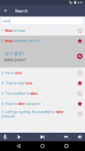 screenshot of Learn Korean - Grammar version 3.9.6