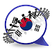 Download Learn &Play Korean Beginner 4.6.0-agp APK