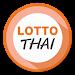 Download Lotto Thai (ตรวจผลสลาก) 2.3.4 APK