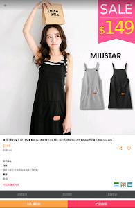 Download MIUSTAR 2.34.5 APK