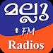 Download Malayalam FM Radios(Kerala FM) 2.0 APK