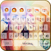 Download My Photo Emoji Keyboard 1.4 APK