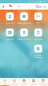 screenshot of MyMCI version 4.4.1
