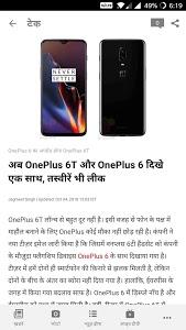 Download NDTV India Hindi News 4.4.3 APK