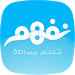 Download Nafham - School Curriculum 3.51 APK