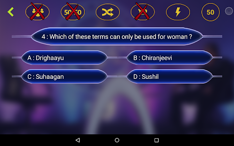 Download New Crorepati 2017 : Hindi & English Quiz Game 1.3 APK