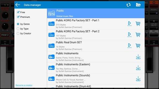 Download ORG 2019 2019.1.2.0 APK