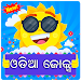 Download Odia Jokes 9.0.2 APK
