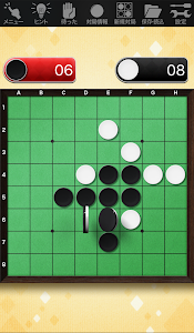 Download Othello for all 1.1.8 APK