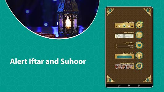 screenshot of Prayer Now | Azan Prayer Time & Muslim Azkar version Varies with device