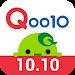 Download Qoo10 - Fun Shopping & Big Discount 4.1.0 APK