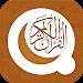 Download Quran 13 Line 0.4.102 APK