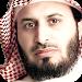 Download Quran - Saad El Ghamidi 3.2 APK