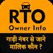 Download RTO Owner Info 2.18 APK