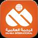 Download Rahma International 0.0.56 APK