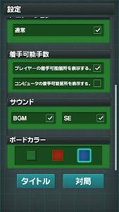 Download Reversi Free - King of Games 3.0.25 APK