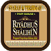 Download Riyadhus Shalihin Lengkap 1.7 APK