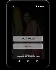 Download Roj Rat Nai Kahani 3.6 APK