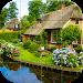 Download Rural Houses Puzzle 1.11 APK