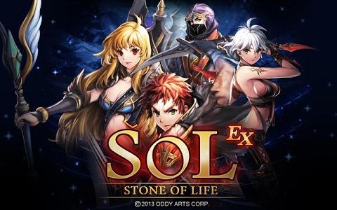 Download S.O.L : Stone of Life EX 1.2.6 APK