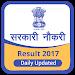 Download Sarkari Naukri, Sarkari Results, Govt Job in Hindi 2.3 APK
