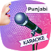 Download Sing Karaoke 2018 - Punjabi Recording 1.0 APK