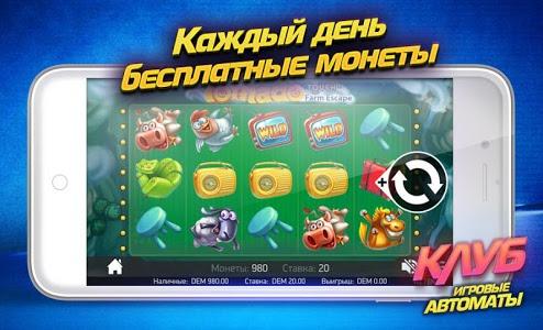 Download Slots club 1.0 APK